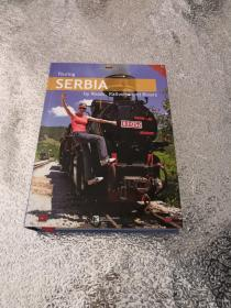 touring serbia by road,railways and rivers
