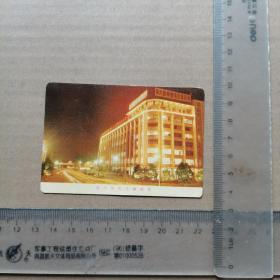 1974年,年历片,福州邮电大楼夜景