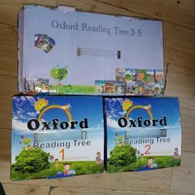 Oxford Reading Tree,1-5全,三箱全283册