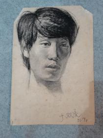90年代素描人物画 原稿真迹(著名老画家,西安美院高材生作品)