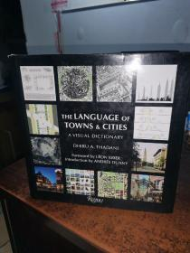 The Language of Towns & Cities【城和市的语言:城市规划图解辞典(全彩)】