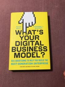 What's Your Digital Business Model ?有签名