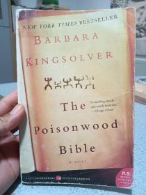 1999年,英文原版,平装版小说,毒木圣经,the poisonwood Bible