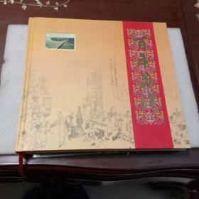 百年荔湾(广东省语音音像出版社 12开硬精装本 附VCD光盘1张)