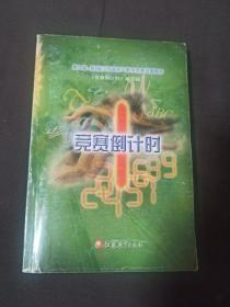 第18届~第1届江苏省初中数学竞赛试题解析
