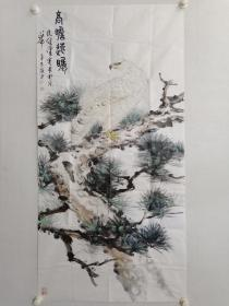保真书画,王雪涛纪念馆馆长,徐健《高瞻远瞩》四尺整纸花鸟画佳作一幅137×68cm。徐健,著名花鸟画家,王雪涛纪念馆馆长。