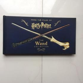 哈利波特魔杖宝典 英文原版 Harry Potter: The Wand Collection 精装 画册收藏版    书脊破损  内页完好   见图