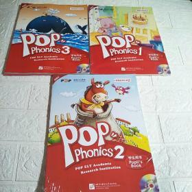 POP phonics泡泡自然拼音1、2、3学生用书(带活动用书)附光盘