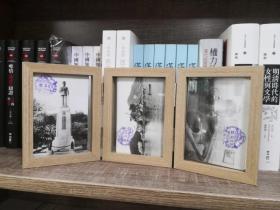 【约民国时期 昭和23年(1948)日本松山道后 松山游览纪念 老明信片配框(六张一套)】品相完好,印制精美!