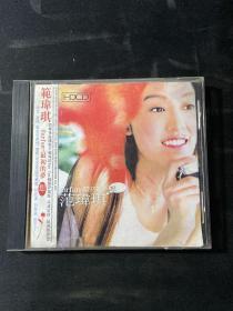 CD范玮琪---最初的梦想