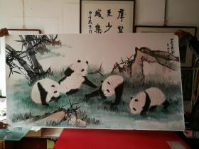 余新志 熊猫巨幅作品 保真  另 送 余新志 签名书一套