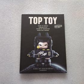 TOP TOY MAGAZINE VOL.02 全球潮玩集合