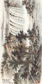 黄君璧 谷上闲坐。纸本大小54.64*107.81厘米。宣纸艺术微喷复制。145元包邮