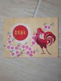 贺卡:金鸡报新年