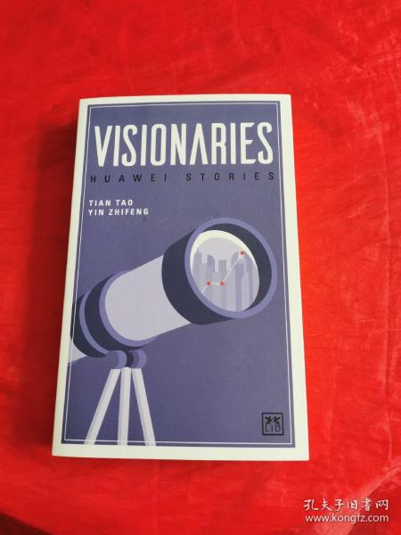 VISIONΛRIES HUAWEI STORIES