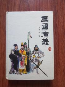 古典名著普及文库;三国演义