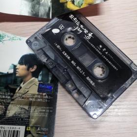 周杰伦(七里香)磁带