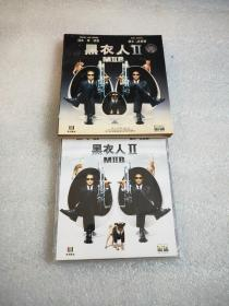 VCD 《黑衣人》2碟