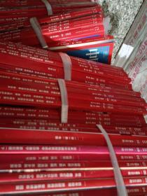 中国国家地理杂志【2014年第1-12期-2020年第1-12期】7年全年 84期合售