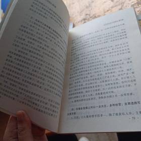 二十一世纪的中国报业