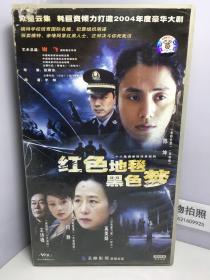 6集电视连续剧《红色地毯黑色梦》26碟装VCD(陈坤、奚美娟等主演)