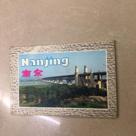 南京 明信片10张