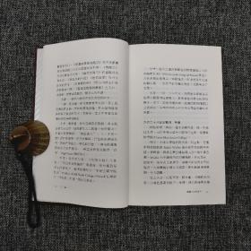 香港牛津版·王强签名《書蠹牛津消夏記》(精装)