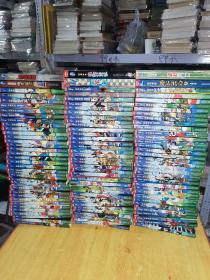 终极米迷口袋书( 超厚版5本 共82本合售 86以下不重样