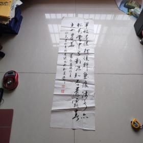 著名重庆名家 刘宗煜  书法 长110宽34 终身保真