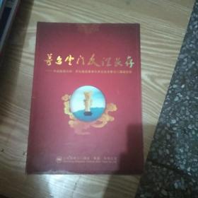 茅台云门友谊长存--中国酿酒大师,茅台集团董事长季克良考察云门酒业纪实