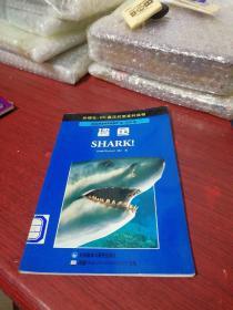 鲨鱼——DK英汉对照百科读物·初级B·800词汇量