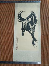 1982年年画徐悲鸿丶马