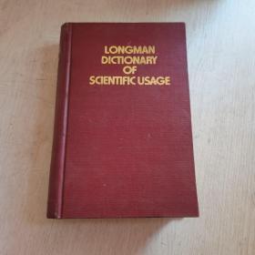 朗曼科学技术用语词典