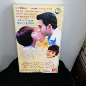 蔷薇之恋 VCD26片装
