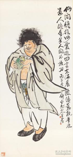 王震-佛教人物。 纸本大小69.88*149.69厘米。 宣纸艺术微喷复制