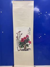 程风子 保真,花卉