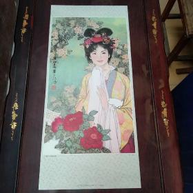 3开年画(古装仕女图牡丹花),华三川作,上海书画出版社1982年一版一印,尺寸77/34公分。