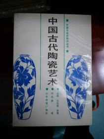 中国古代文化知识丛书(30册)