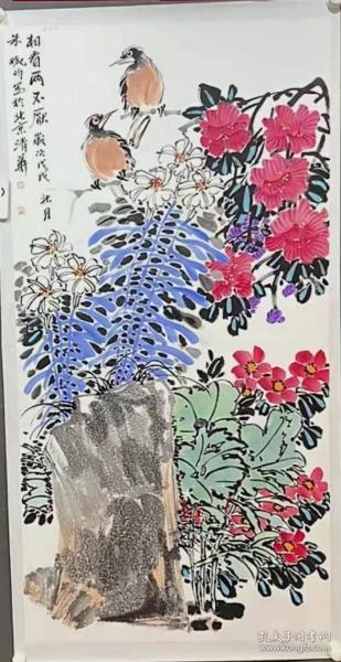 中美协 画家朱晓昀 清华美院导师 国画精品