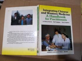 外国人学中西医结合疗法 : 英文
