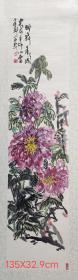中国国画家协会理事冯建华先生手绘作品
