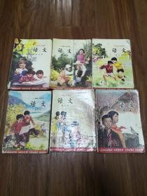 六年制小學課本(試用本)語文  第五、六、七、八、九、十一冊  6本合售  品如圖  21號柜