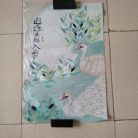 花鸟画3平尺(015)6