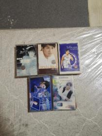 刘德华系列磁带(带歌词,五盆合售50元。)