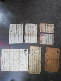 60年代华侨信件5封  2封有封  马来西亚华侨寄回家乡广东鹤山