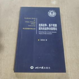 华东政法大学校庆六十周年纪念文丛:国际合作与中国能源外交·理念、机制与路径
