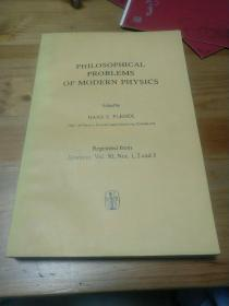 philosophical problems of morden physics