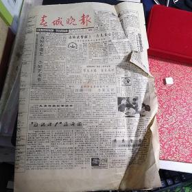 《春城晚报》1991年5月28日(原版报纸。刊《南疆丹娘——孙兰英》等文,品如图)
