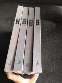 读库1001,读库0602,读库0605,读库0601,读库0606,【5本合售,布封精装珍藏版】