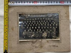1961王開照相馆全体同志欢送退休工人合影留念
